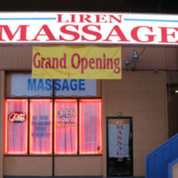 sex massage threesome