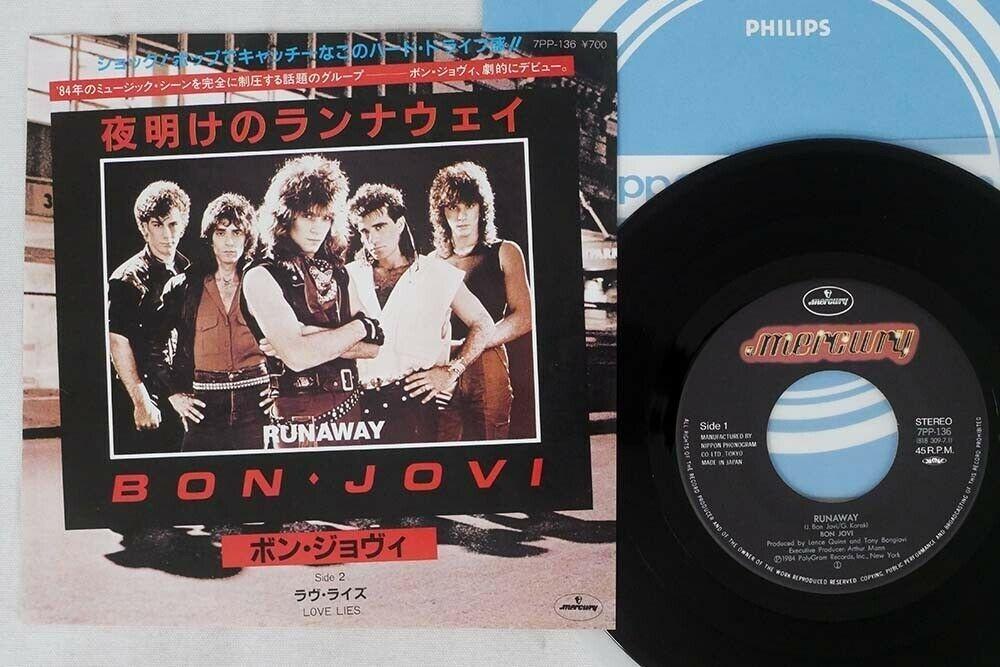 vinyl in japan