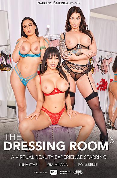 star dressing porn room