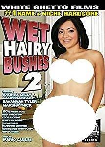 bush www hairy com
