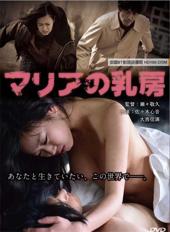 japan erotic stories